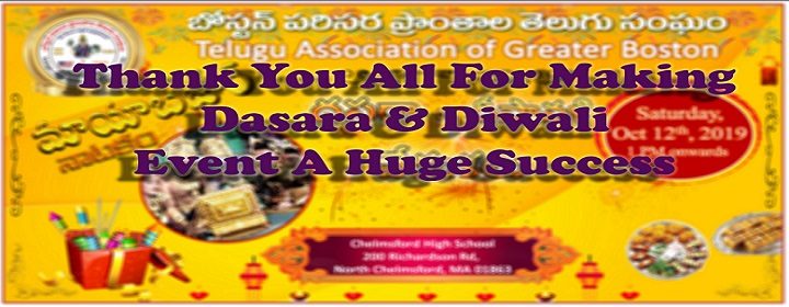 TAGB Dasara and Deepavali 2019 Celebrations
